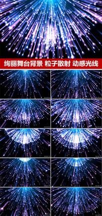 动感光效粒子散射动态视频