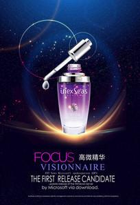 化妝品促銷海報