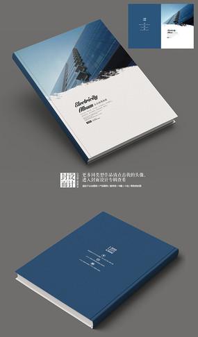 建筑设计公司画册封面