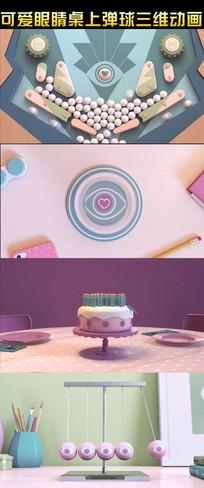 可爱眼睛桌上弹球三维动画视频 mp4