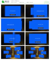 六大系列分类包装视频