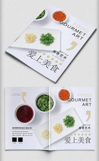 时尚简约餐饮美食介绍画册封面