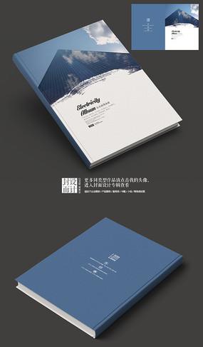 现代创意画册封面 PSD