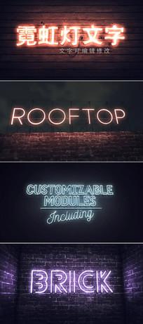 文字标题发光特效广告片头模板 aep