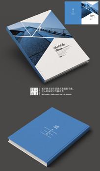 现代蓝色时尚企业画册封面