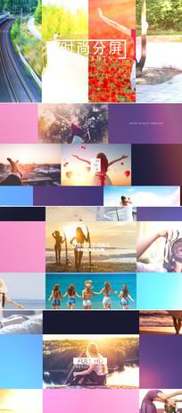 夏日旅游分屏相册模板 aep