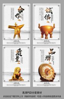 中国风企业文化展板挂图