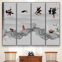 中式水墨抽象禅茶一味挂画