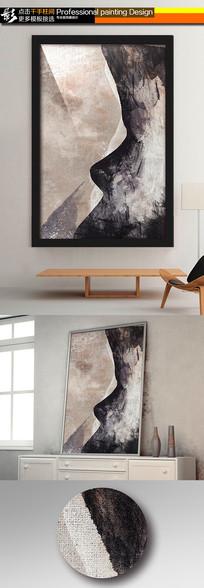 抽象古典意境装饰画无框画油画