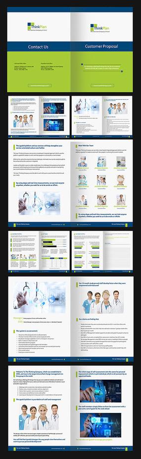 高端简约医疗企业画册