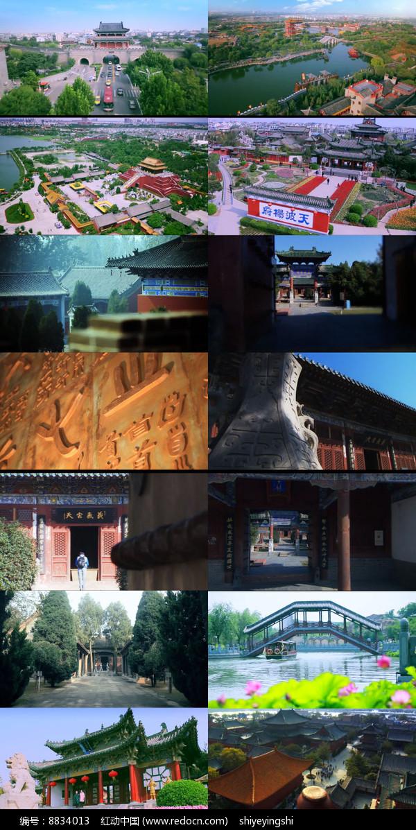 河南省风景名胜古迹动态视频图片