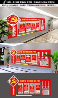 红色立体党建文化形象墙展板