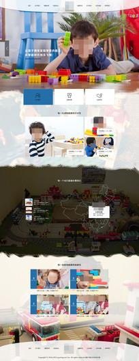 乐高机器人教育网站设计 PSD