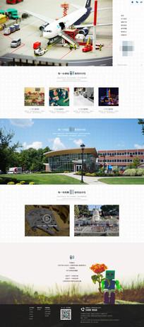 乐高机器人教育网站设计