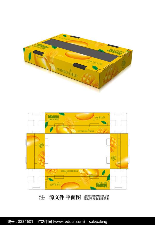 芒果包装设计