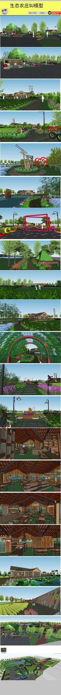 农业生态观光园SU模型 skp