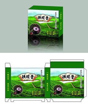 清新茶叶公司包装设计ai矢量