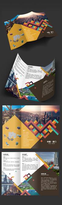 色彩旅游三折页