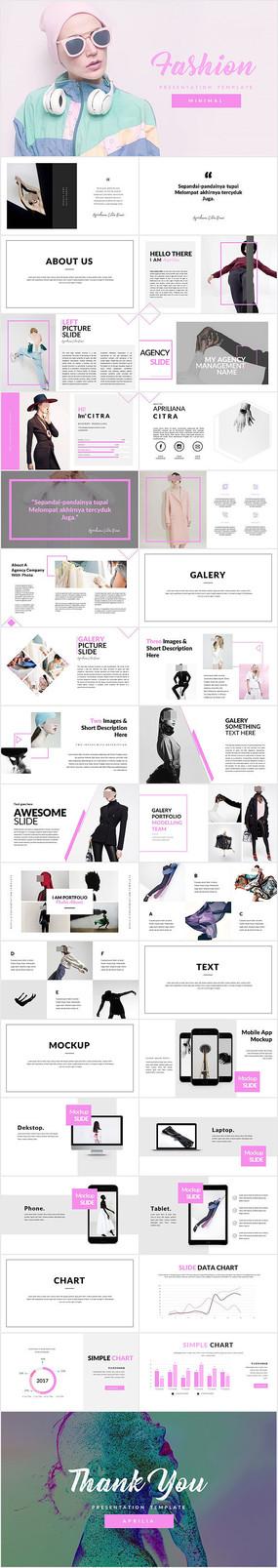 时尚风格创意杂志版式PPT pptx