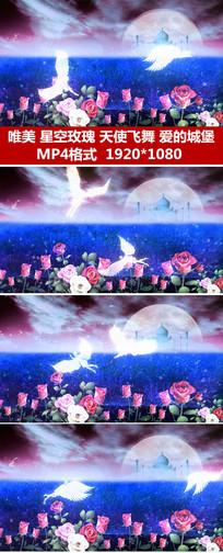 天使翅膀星空玫瑰花城堡视频