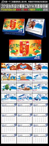 中国梦2018台历模板图片