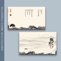 中式抽象水墨名片设计