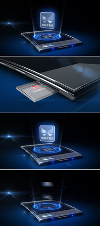 3D全息投影企业标志展示模板