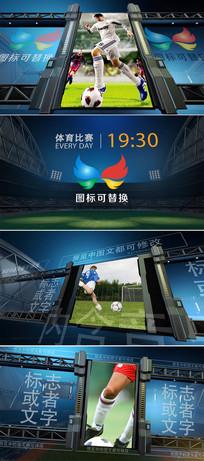 3D足球比赛片头ae模板