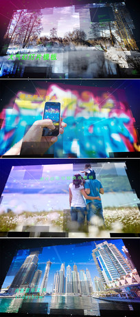 LED大屏图文视频展示模板