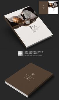 茶道茶文化宣传画册封面