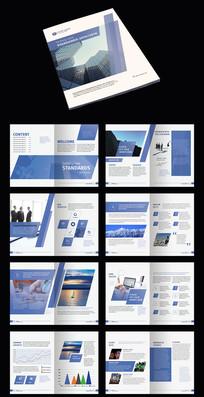 创意图形宣传册AI模板