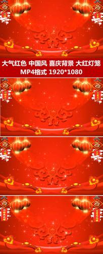 大红喜庆背景中国风led视频
