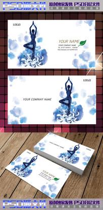 动感蓝色瑜伽名片模板