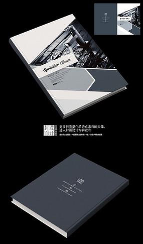 黑白质感卫浴产品宣传册封面 PSD