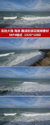 海浪浪花实拍视频素材