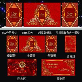 红金色欧式婚礼背景设计