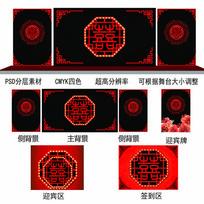 红色搭配汉式婚礼背景设计