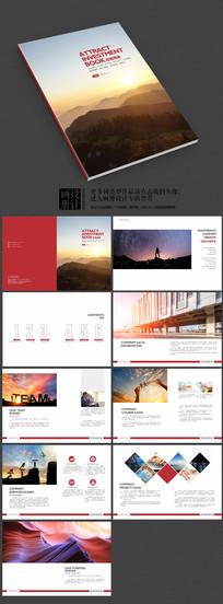 红色大气企业宣传招商画册