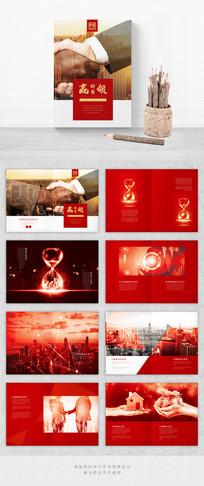 红色精致金融理财画册