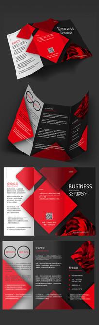红色运动企业折页