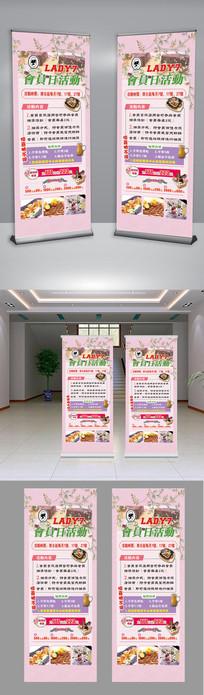 会员活动日海报传宣展板