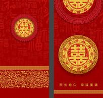 婚礼红包袋设计