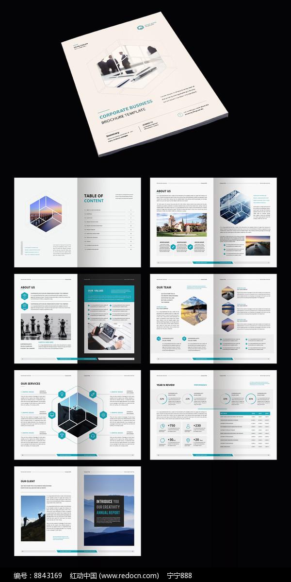 简约创意企业宣传册模板