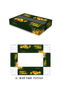 桔子包装盒