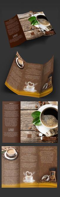 咖啡经典三折页设计