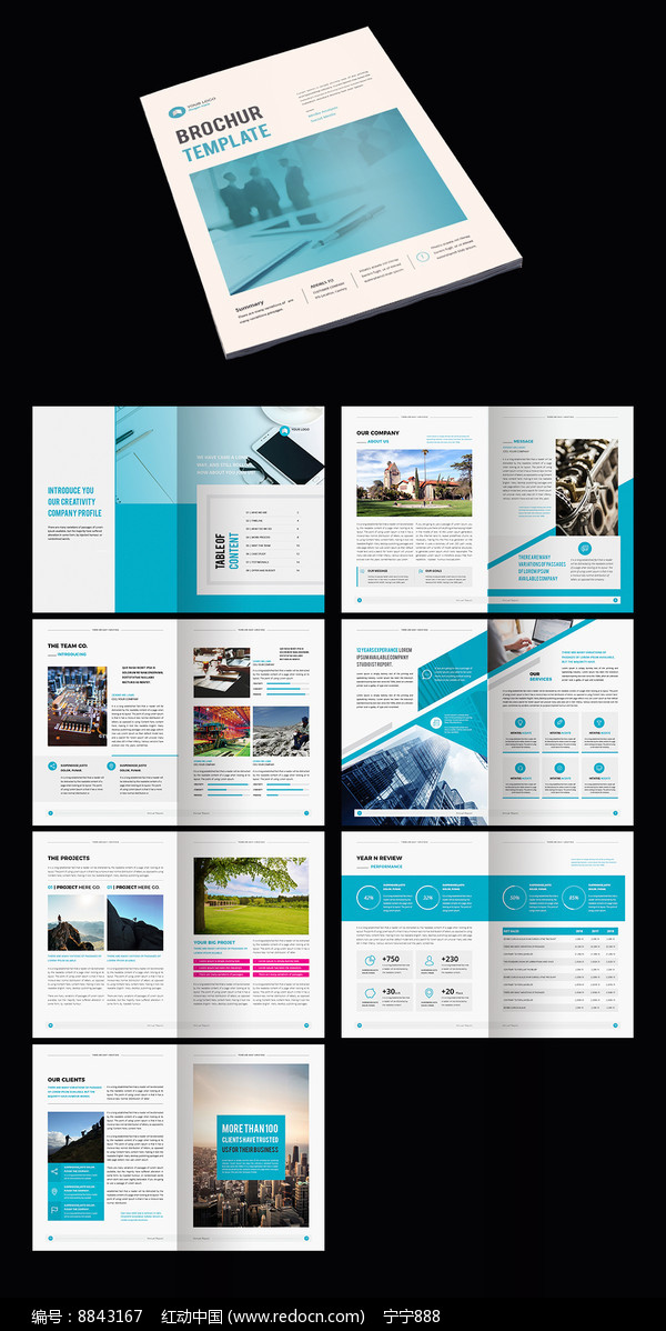蓝色创意企业宣传册模板图片
