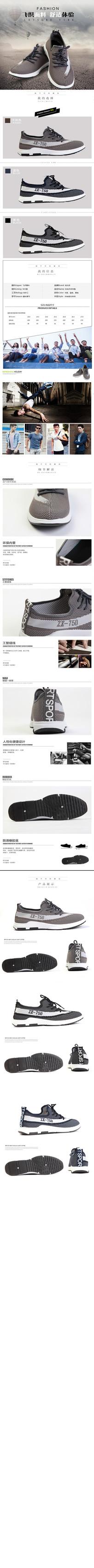 老北京布鞋详情页
