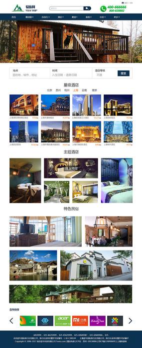 旅游网站酒店页面网页模板