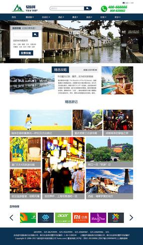 旅游网站社交页面网页模板 PSD