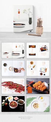 清新文艺美食画册